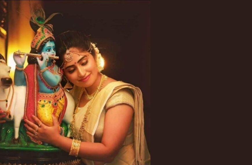നാളെ ബുധനാഴ്ചയും രോഹിണിയും .. ഈ സ്തോത്രം ജപിച്ചാൽ കൃഷ്ണന്റെ കൃപാ കടാക്ഷം..!